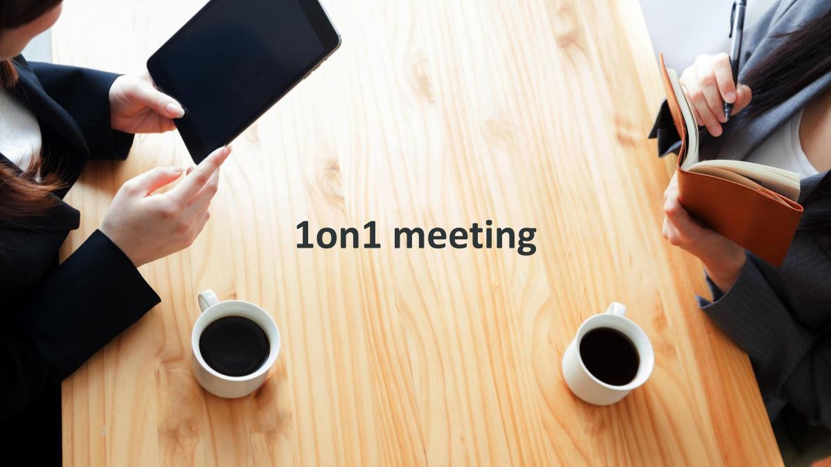 1on1ミーティングを成功させるポイントは?目的、効果、進め方を紹介